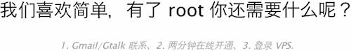 font on mac