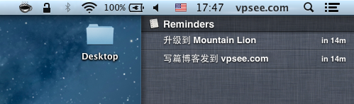 mountain lion notification