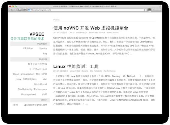 vpsee.com 2.0